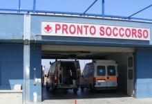 """Agrigento, tempi brevi per il nuovo Pronto Soccorso dell'Ospedale """"San Giovanni di Dio"""""""