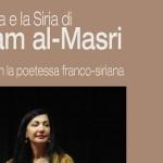 Agrigento, al Tempio di Giunone incontro con la poetessa siriana Maram al-Masri