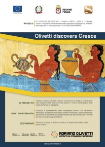 olivetti discovers greece 1