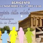 Giornata mondiale del diabete 2015, le iniziative di sensibilizzazione promosse dall'Asp di Agrigento