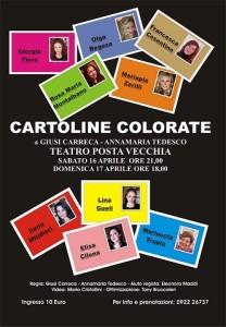 cartoline colorate 1