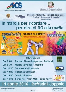 marcia mafia 1