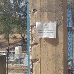 Depuratori comunali sotto sequestro: il Sindaco di Favara chiede all'Ati di affrontare il problema