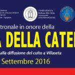 """Villaseta, al via i festeggiamenti in onore della """"Madonna della Catena"""""""