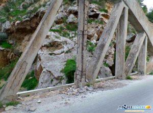 ponte canne1