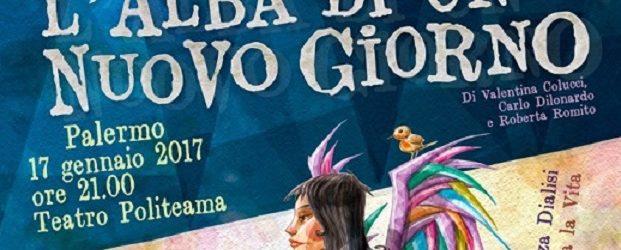 Una Sicilia senza dialisi: una sfida da affrontare e vincere