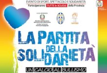 """""""La Partita della solidarietà, un calcio al bullismo"""", arriva il patrocinio della Lega Pro"""