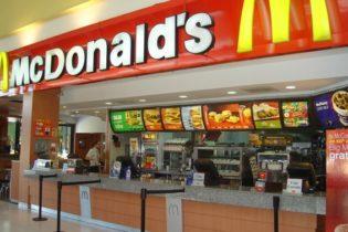 """Agrigento, alternanza scuola-lavoro: McDonald's presenta accordo con l'Istituto Alberghiero """"Nicolò Gallo"""""""