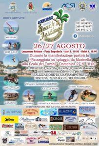 azzurro-beach-festival1
