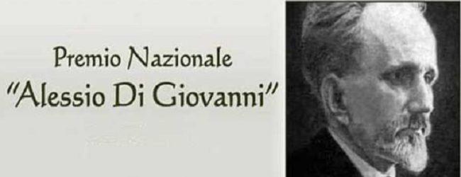 """Premio letterario """"Alessio Di Giovanni"""": emesso il bando dell'edizione 2018"""
