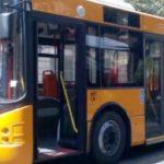 Coronavirus, il Dipartimento di prevenzione ASP di Agrigento invita, a scopo precauzionale, alcuni passeggeri di una linea bus urbana a contattare gli uffici sanitari