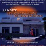 """Eclissi di luna, serata all'Istituto """"Saetta e Livatino"""" per osservare il fenomeno al telescopio"""