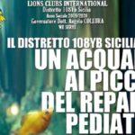 Lions Club, il Distretto 108Yb dona un acquario al Reparto Pediatria dell'Ospedale San Giovanni Di Dio di Agrigento