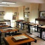 """Archivio di Stato di Agrigento: inizia corso di formazione-aggiornamento per docenti """"Storie di carta"""""""