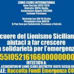 SOSAN onlus del Lions Club stanzia 10 mila  per beni di prima necessità per le famiglie bisognose