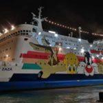 """Migrante si getta in mare dalla """"Moby Zaza"""": trovato il corpo senza vita"""